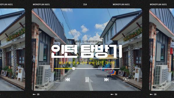 정선_브이로그_썸네일_03.png